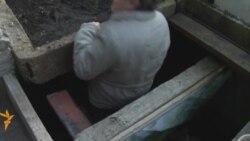Семь метров под землей