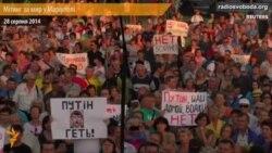 У Маріуполі протестували проти агресії Путіна