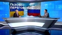 Україна і Росія у Мінську домовляються про газ