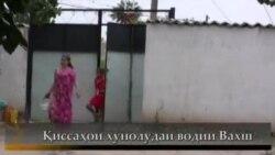 Қиссаҳои дардолуди ҷанги бародаркуш дар водии Вахш