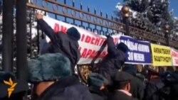 Келдибековду колдогон митинг