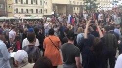 """Задержания в Москве на Тверской, толпа скандирует """"Позор!"""""""