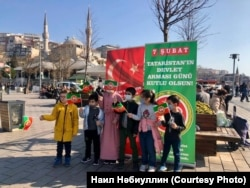 Акция в честь Дня герба Татарстана в Стамбуле, 5 февраля 2021 года.