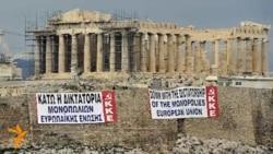 Греции дали месяц на ответ