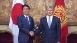 Жапониянын премьер-министри Кыргызстанга келди