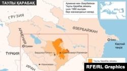 Мапа на Нагорно Карабах