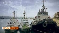 Зачем сняли РЛС и унитазы? | Крым.Реалии ТВ (видео)