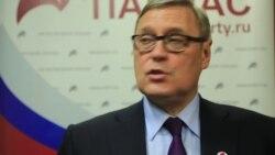 Михаил Касьянов о кризисе в ПАРНАС