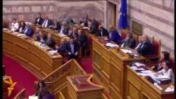 Грчкиот парламент го усвои пакетот реформи