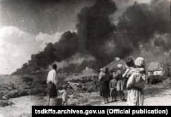Палає українське село. Літо 1941 року