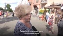 Жители Хабаровска о новом врио губернатора от ЛДПР