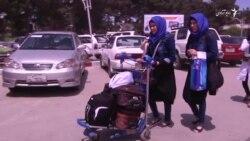 دو بایسکل ران دختر افغان در فرانسه اقامه دایمی میگیرند