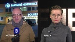 Стрельба в больнице в чешском городе Острава: шесть человек погибли