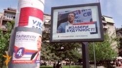 Србија на предвремени избори со извесен резултат
