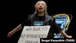"""Liya Akhedzhakova in a production of Rinat Tashimov's play The First Bread, described by a pro-Kremlin group called Officers of Russia as """"blatant propaganda of same-sex love."""""""