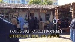 В Грозном прошло бракосочетание 199 пар