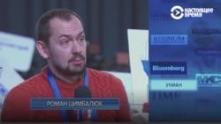 Украинский журналист задает Путину вопрос про Донбасс (видео)