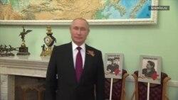 Владимир Путин о бессмертном полке