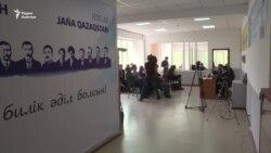 «Новый Казахстан» старой оппозиции
