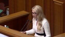Реакція депутатів на виступ президента Порошенка в Раді