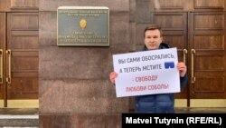 Пикет в поддержку Алексея Навального и Любовь Соболь в Петербурге