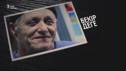 Письма политзаключенным: Ахтем Сеитаблаев написал Бекиру Дегерменджи (видео)