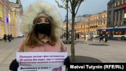 Пикет в Петербурге против полицейского насилия по отношению к феминисткам