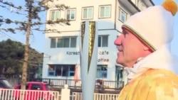 Сергей Бубка 12-й раз пронес олимпийский огонь (видео)