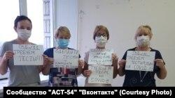 Пикет в больнице Новосибирска
