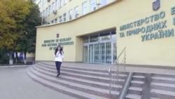 Відеоуроки «Elifbе». Міністерство екології та природних ресурсів України