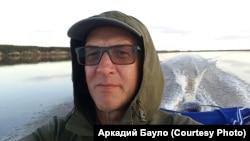 Аркадий Бауло