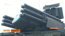 Чому в Криму бояться українських дронів? | Крим.Реалії
