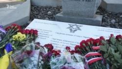 В Одесі вшанували розстріляних нацистами євреїв