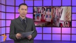Видео жаңылыктар, 29-ноябрь, 2013