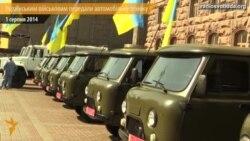 Військовим у зону АТО передадуть автомобільну техніку