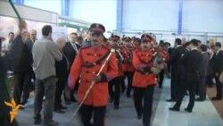 معرض بغداد للدفاع والأمن والطيران