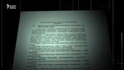 Azat Adalga: Türkmen toponimleri