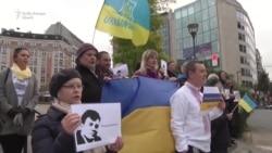 Украинский протест в Брюсселе