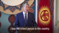 How Did The Kyrgyz President Get So Rich?