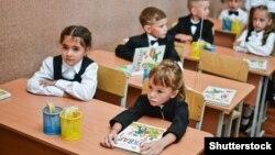 Ученики начальных классов в одесской школе. Иллюстративное фото.