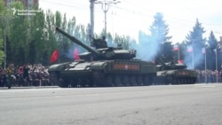 Donetsk Parade May Violate Ukraine Peace Deal