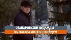 """Кыргызстан   Жаңылыктар (15.12.2020) """"Azattyk News"""""""