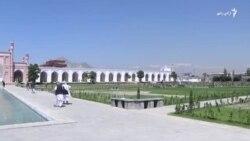 کابل کې علماء د کمکي اختر په ورځو کې اوربند غواړي