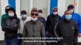 «Ничего не решается». Бастующие в Жанаозене нефтяники требуют повышения заработных плат
