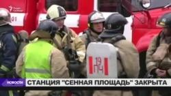 В Петербурге закрыт крупнейший пересадочный узел метро