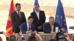 Преспанскиот договор клучен настан во 2018