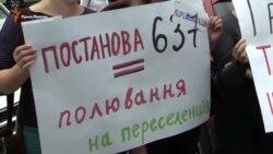 На киевской акции «За наши и ваши права» вышли против дискриминации крымских переселенцев (видео)