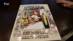 Юныс Әхмәтҗанов – татар ашлары җырчысы