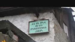 Հայաստանի ամենահարավային գյուղը