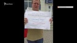 «Он нам не царь» – одиночный пикет в Севастополе (видео)